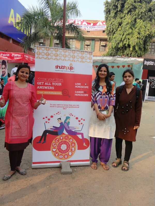 Shubhpuja Hindu college event