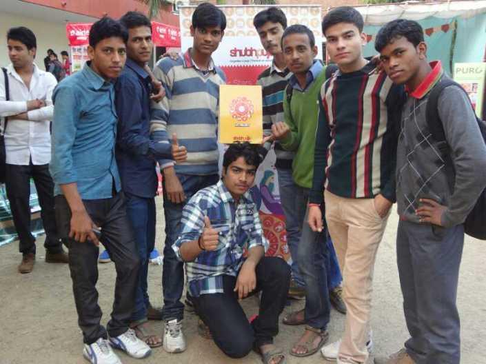 Shubhpuja Hindu college numerology