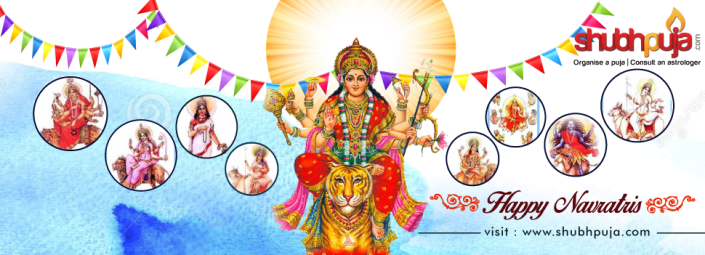 navratri-website