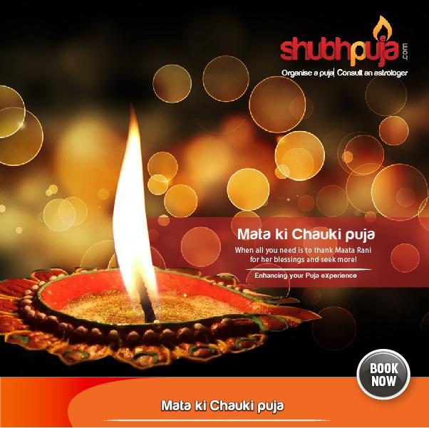 Marriage Puja Maata Ki Chowki Puja Shubhpuja Com