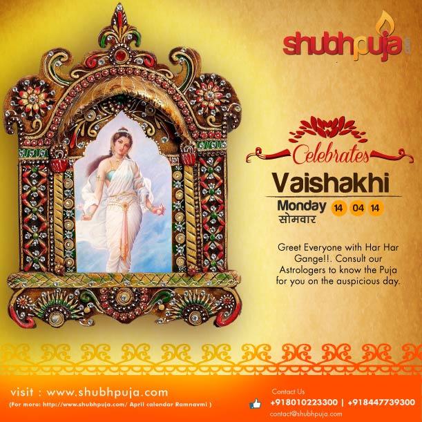 vaishakhi-ch 02-02