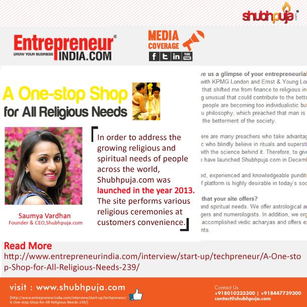 Entrepreneur India coverage-01