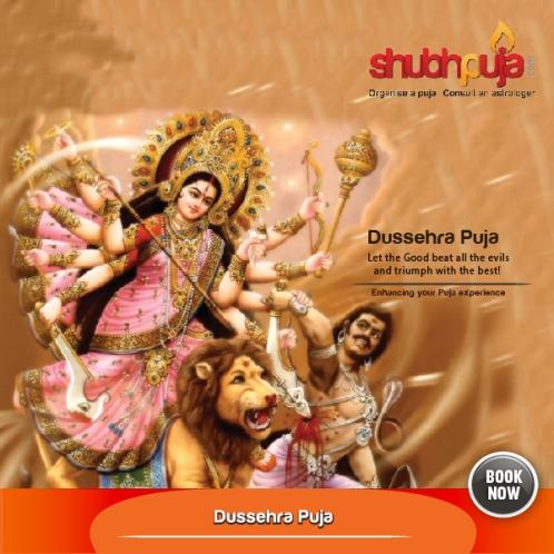 shubhpuja.com
