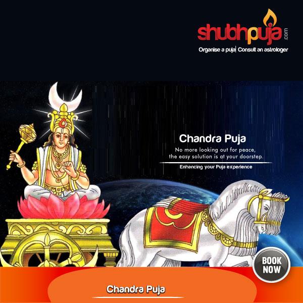 Chandra-puja-Shubhpuja
