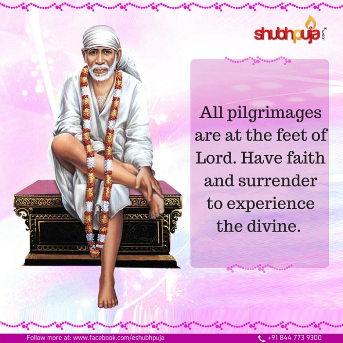 almighty « Shubhpuja com