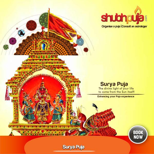 Shpj131-Surya-puja-Shubhpuja
