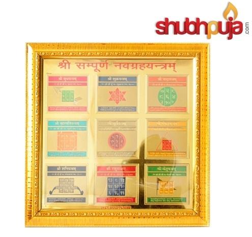 Shpj333 Shubhpuja Shree sampurn navgrah siddha yantra