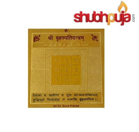 shpj312-shubhpuja-shree-brihaspati-siddha-yantra
