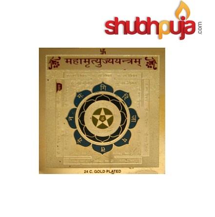 shpj327-shubhpuja-mahamrityunjay-siddha-yantra