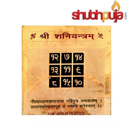 shani « Shubhpuja com
