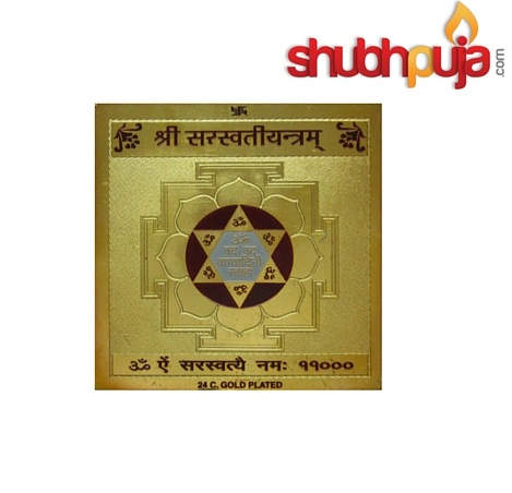 shpj315-shubhpuja-shree-saraswati-siddha-yantra
