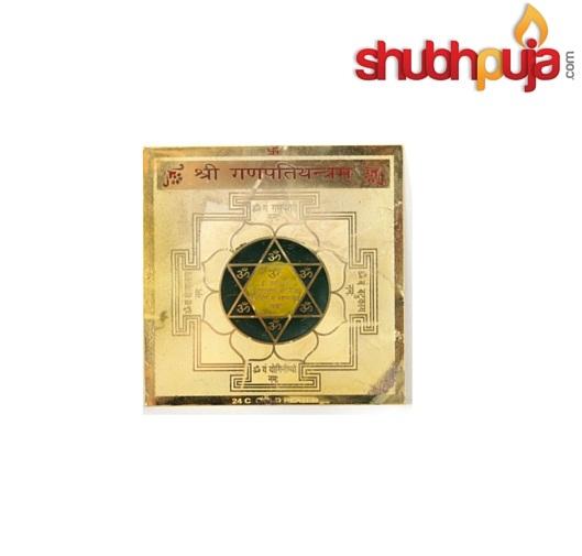 shpj319-shubhpuja-shree-ganpati-siddha-yantra