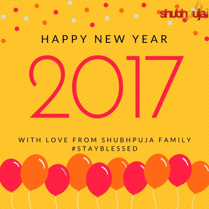 happy-new-year-2017-1