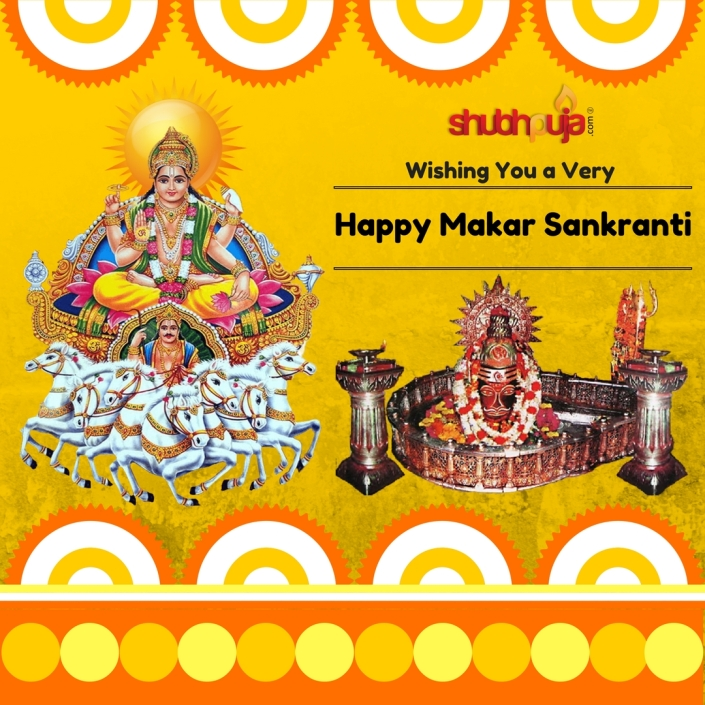 happy-makar-sankranti-1