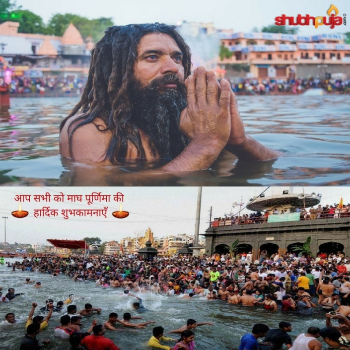 shubhpuja-magh-purnima-4