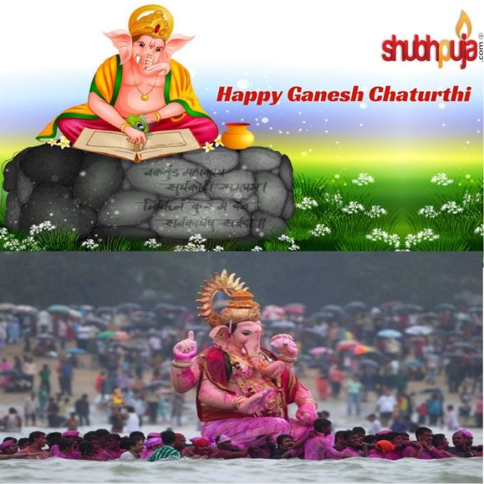 Happy Ganesh Chaturthi shubhpuja.com