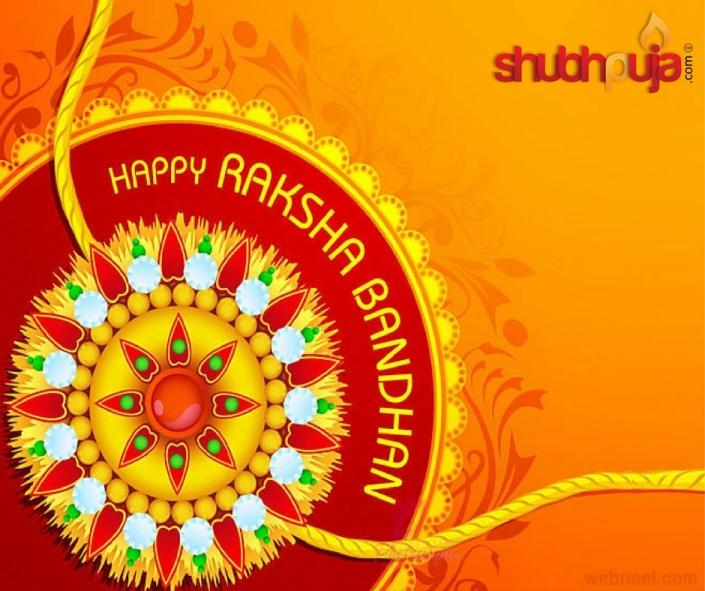 shubhpuja happy raksha bandhan