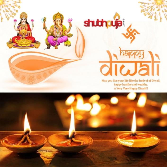 Shubhpuja wishesh happy diwali to everyone (1)