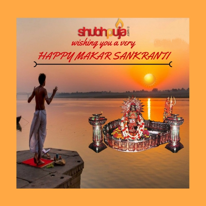 Shubhpuja.com wishing you a Happy makar sankranti (1)
