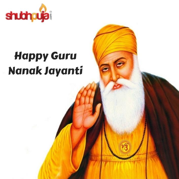 guru nanak jyanti by shubhpuja.com
