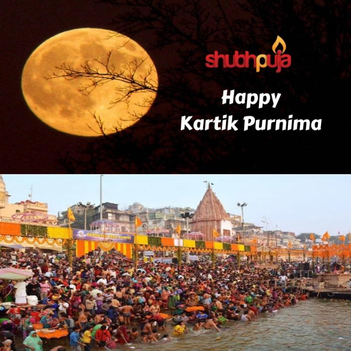 Kartik Purnima by shubhpuja.com