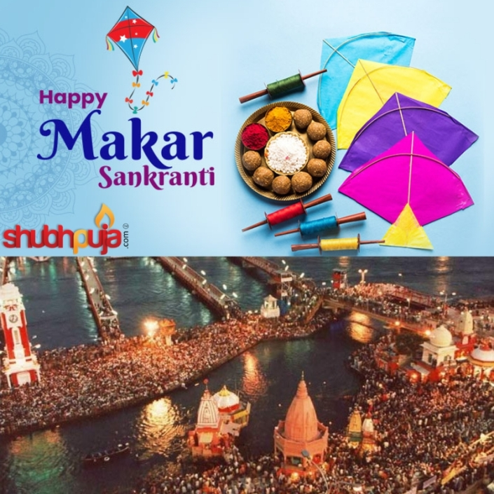 happy makar sankranti shubhpuja.com