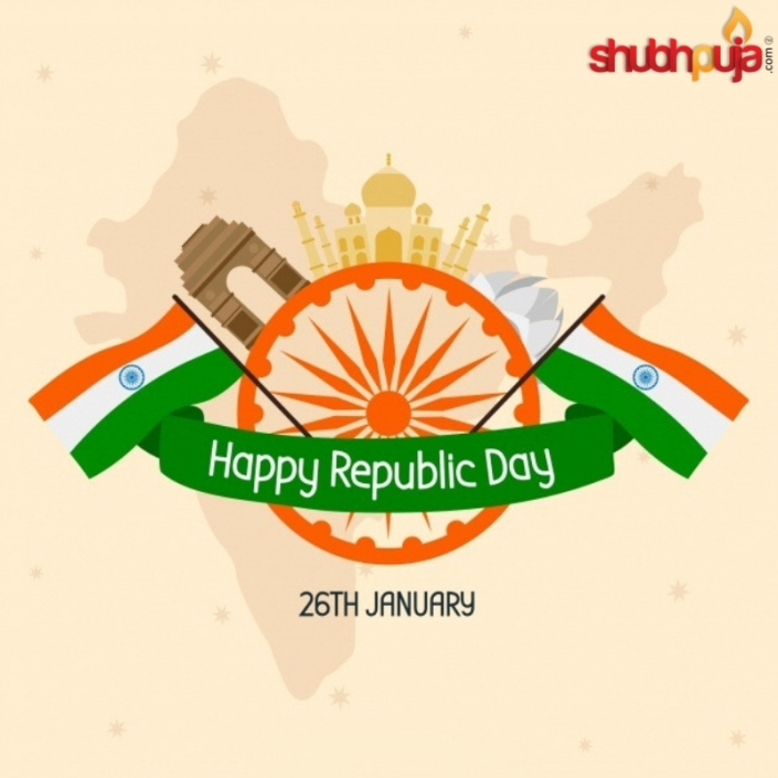 happy republic day by shubhpuja.com