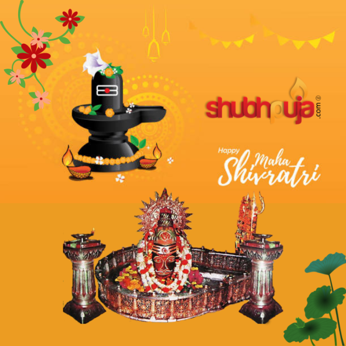 Happy Maha shivratri 2019 by Shubhpuja.com (1)