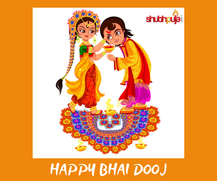 Happy Bhai dooj 2019