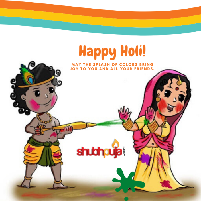 Happy Holi 2020 by Shubhpuja.com